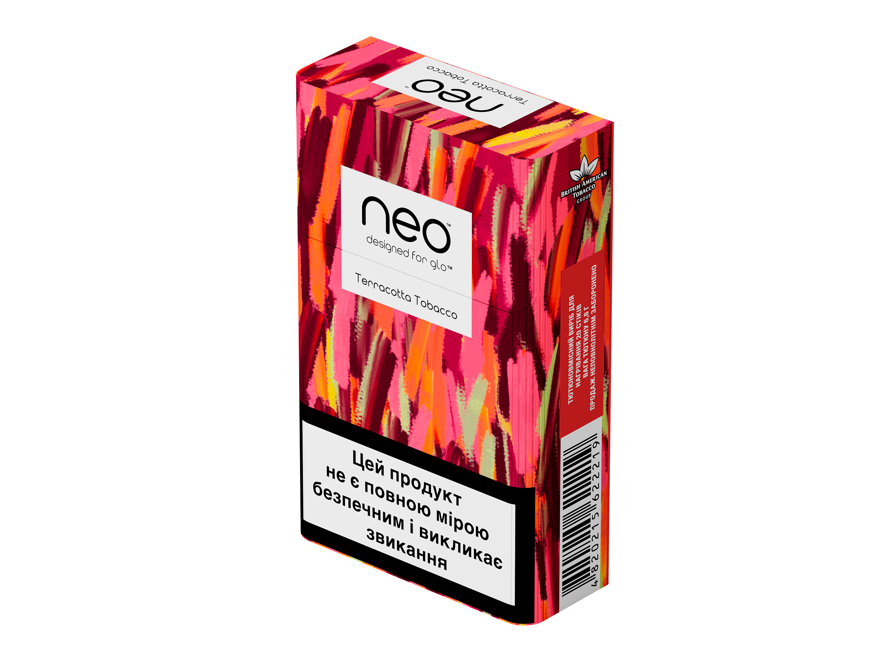 Стики NEO / DEMI для GLO HYPER - Bright Tobacco